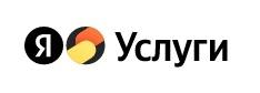 Яндекс услуги отзывы